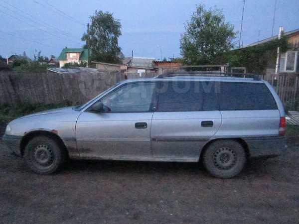 Opel Astra, 1995 год, 80 000 руб.