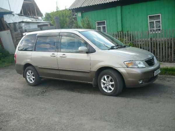 Mazda MPV, 1999 год, 285 000 руб.