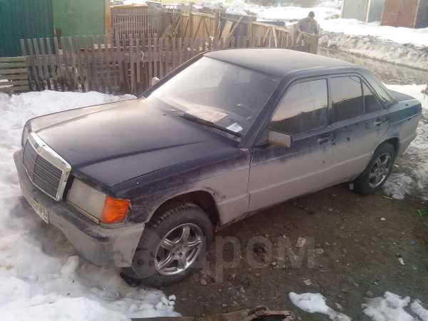 Mercedes-Benz 190, 1993 год, 140 000 руб.