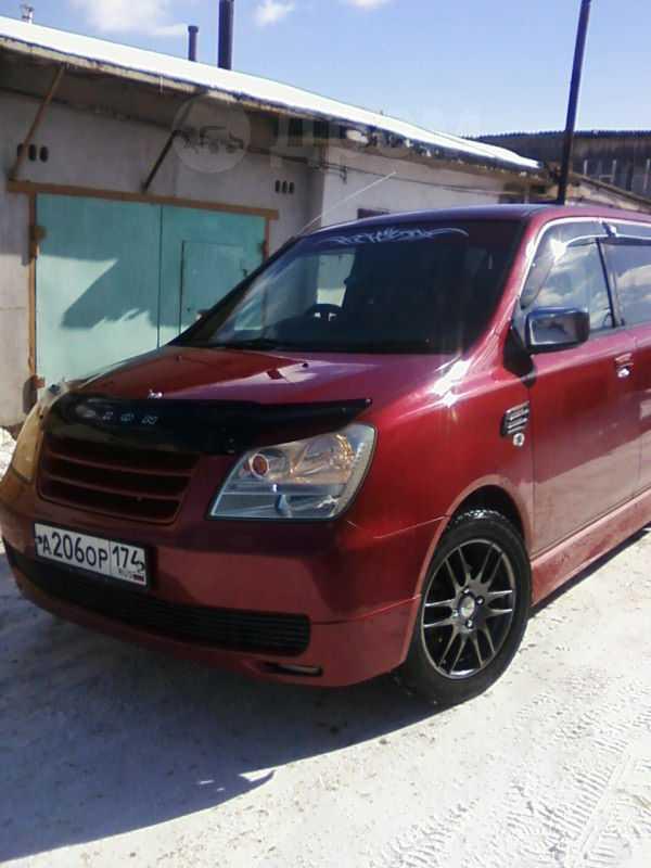 Mitsubishi Dion, 2003 год, 365 000 руб.