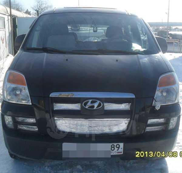Hyundai Starex, 2004 год, 530 000 руб.