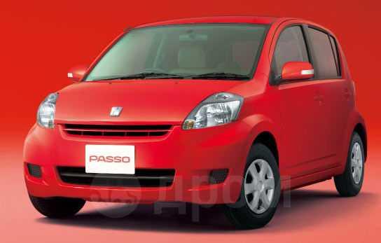 Toyota Passo, 2004 год, 299 000 руб.