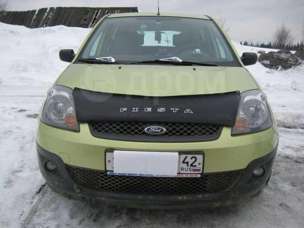 Ford Fiesta, 2006 год, 350 000 руб.