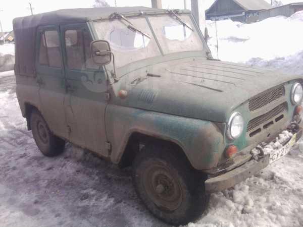 УАЗ 3151, 1980 год, 60 000 руб.