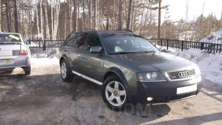 Audi A6 allroad quattro, 2002 год, 448 000 руб.