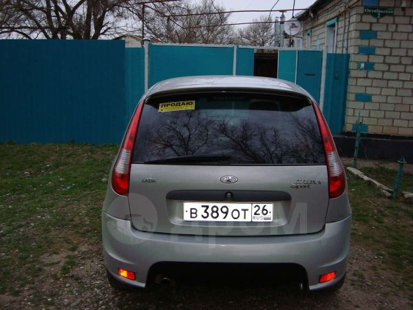 Лада Калина Спорт, 2010 год, 280 000 руб.