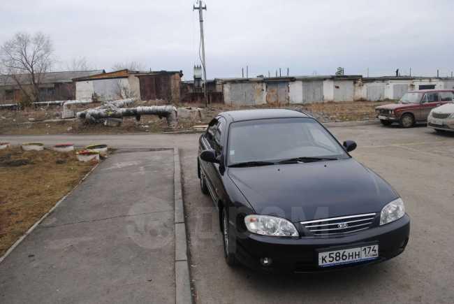 Kia Spectra, 2006 год, 240 000 руб.