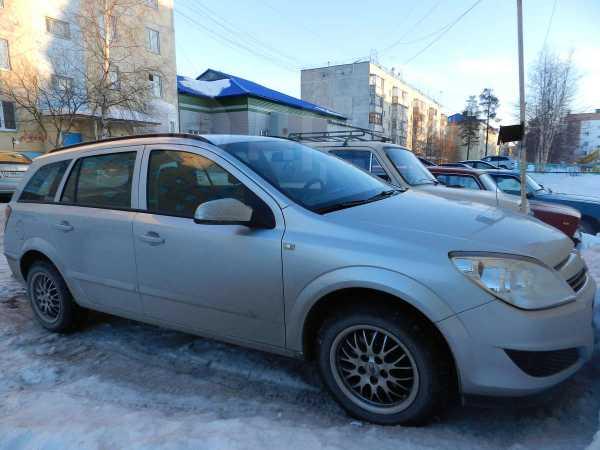 Opel Astra, 2007 год, 420 000 руб.
