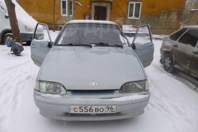 Купить авто в тагиле