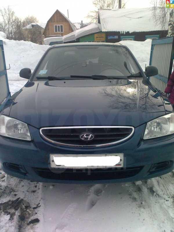 Hyundai Accent, 2005 год, 265 000 руб.