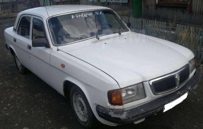ГАЗ 3110 Волга, 1999 год, 75 000 руб.