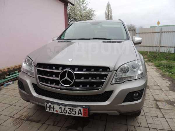 Mercedes-Benz M-Class, 2008 год, 1 299 999 руб.