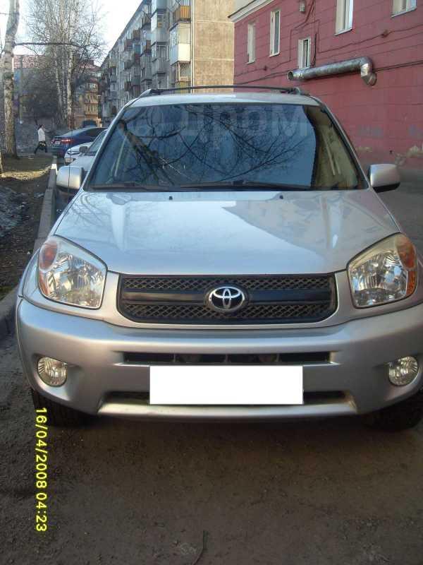 Toyota RAV4, 2005 год, 680 000 руб.