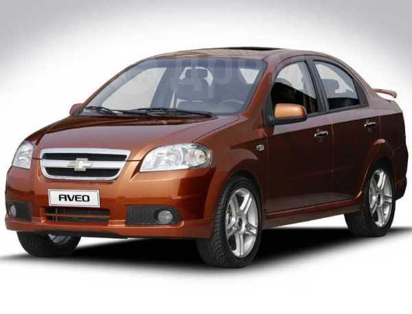 Chevrolet Aveo, 2007 год, 295 000 руб.
