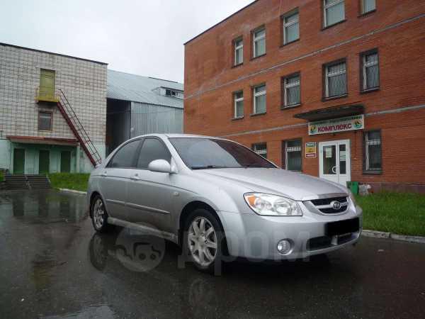 Kia Cerato, 2006 год, 355 000 руб.