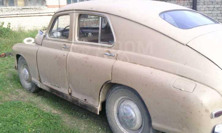 ГАЗ Победа, 1954 год, 400 000 руб.