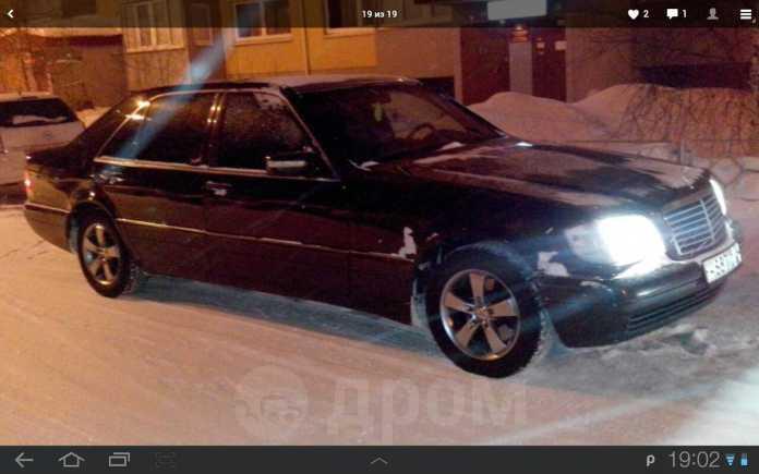 Mercedes-Benz S-Class, 1995 год, 460 000 руб.