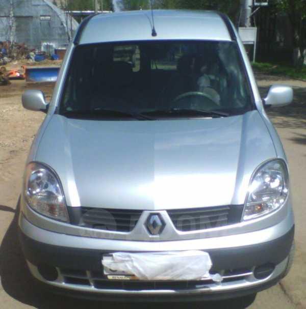 Renault Kangoo, 2008 год, 330 000 руб.