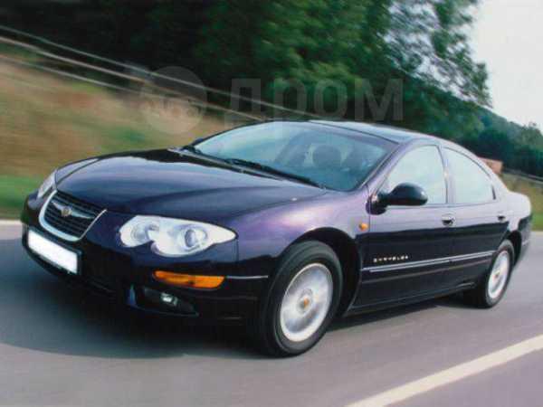 Chrysler 300M, 1999 год, 220 000 руб.