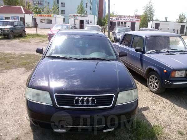 Audi A6, 1999 год, 180 000 руб.