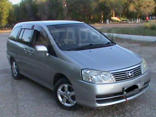 Nissan Liberty, 2004 год, 400 000 руб.