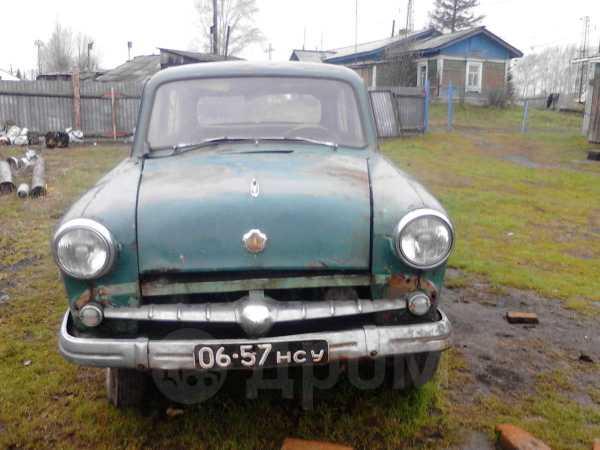 Москвич Москвич, 1961 год, 10 000 руб.
