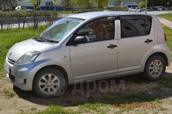 Toyota Passo, 2007 год, 315 000 руб.
