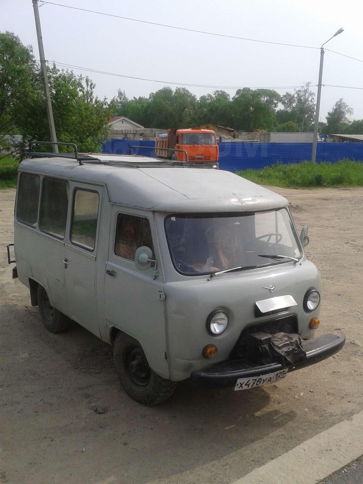 Частные объявления продажа авто уаз 3303 в ульяновске работа в охране москва свежие вакансии
