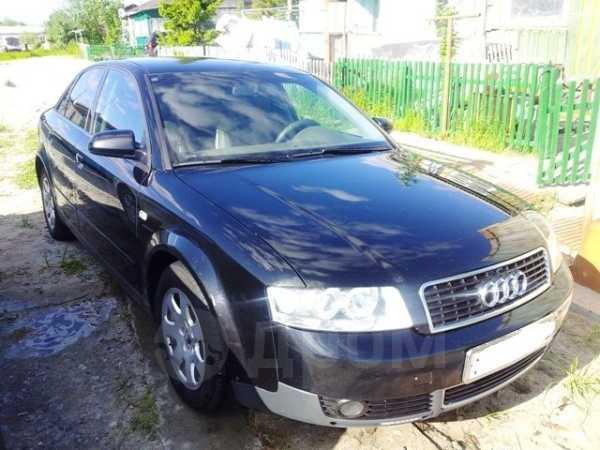 Audi A4, 2002 год, 480 000 руб.