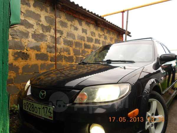 Mazda Protege5, 2003 год, 300 000 руб.