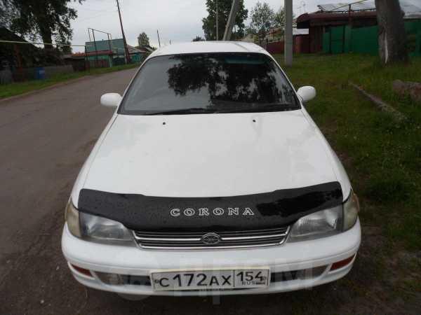 тайота карона авто новосибирск
