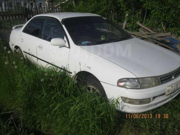 Toyota Carina, 1995 год, 99 000 руб.