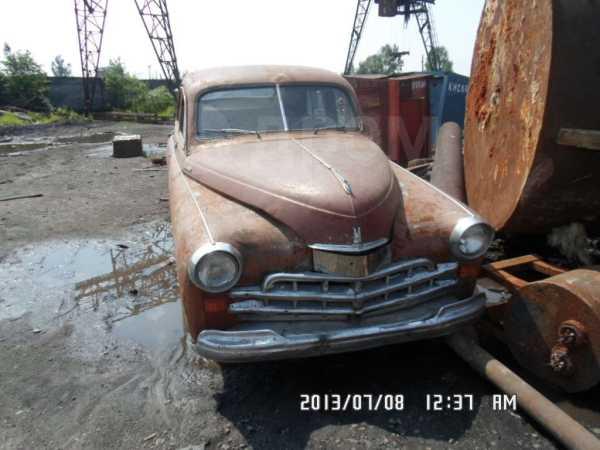 ГАЗ Победа, 1952 год, 80 000 руб.