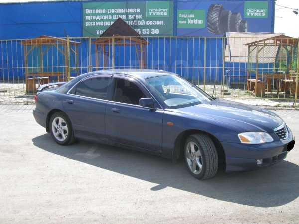 Mazda Millenia, 2000 год, 270 000 руб.