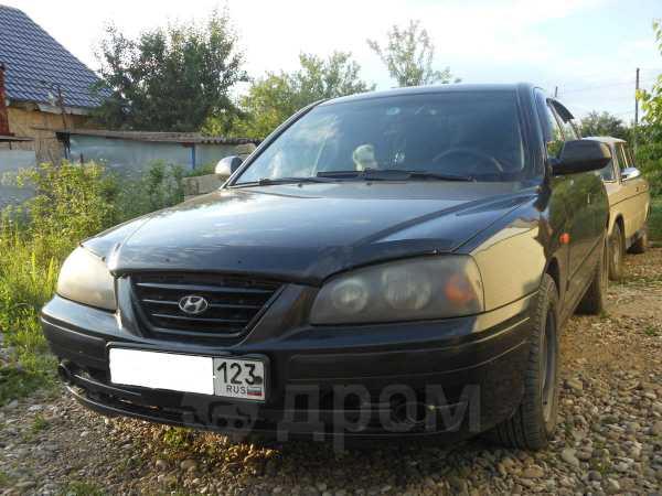 Hyundai Elantra, 2004 год, 280 000 руб.
