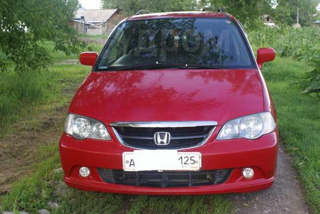 Honda Odyssey, 2002 год, 300 000 руб.