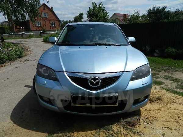 Mazda Mazda3, 2006 год, 360 000 руб.