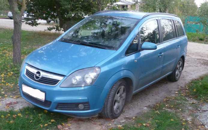 Opel Zafira, 2005 год, 435 000 руб.