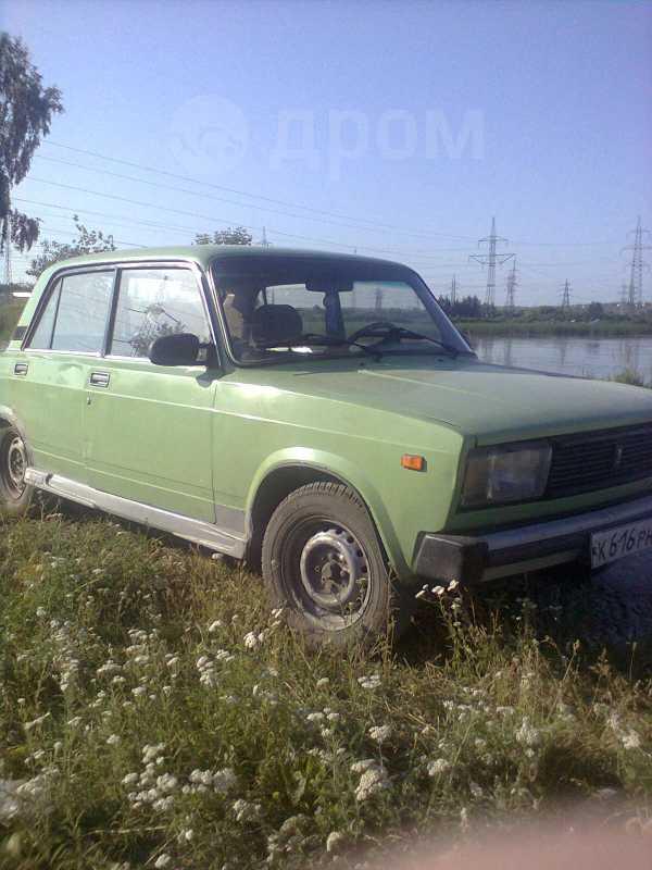 Лада 2105, 1985 год, 19 000 руб.