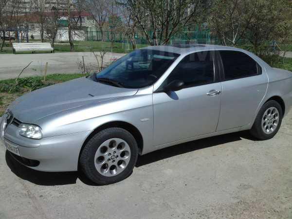 Alfa Romeo 156, 1999 год, 140 000 руб.