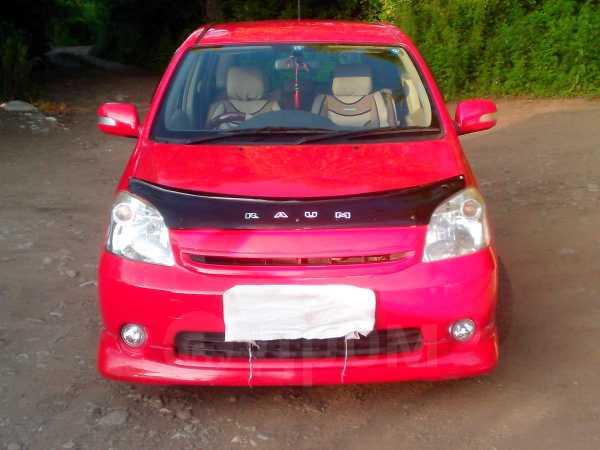 Toyota Raum, 2003 год, 320 000 руб.