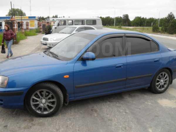 Hyundai Elantra, 2004 год, 215 000 руб.