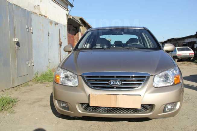 Kia Cerato, 2008 год, 415 000 руб.