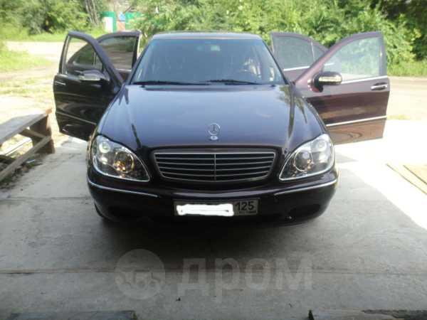 Mercedes-Benz S-Class, 1999 год, 1 467 350 руб.