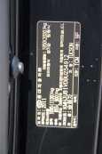 Hyundai Tucson, 2011 год, 950 000 руб.