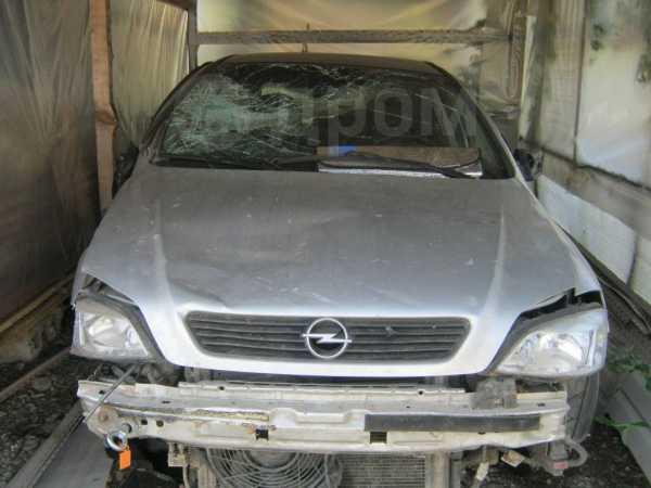 Opel Astra, 2002 год, 70 000 руб.