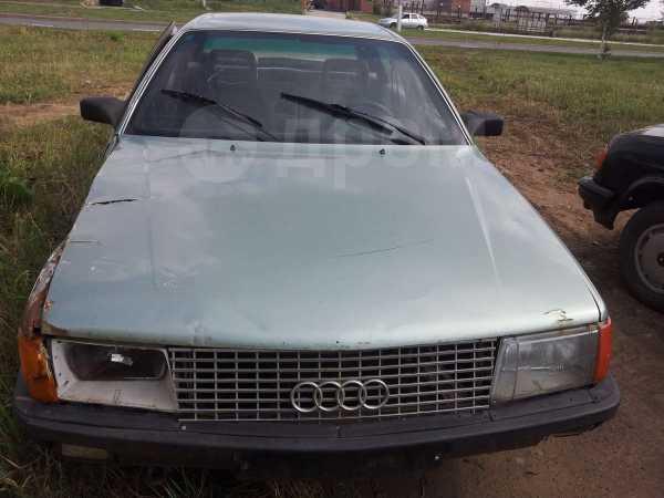 Audi 100, 1985 год, 18 000 руб.