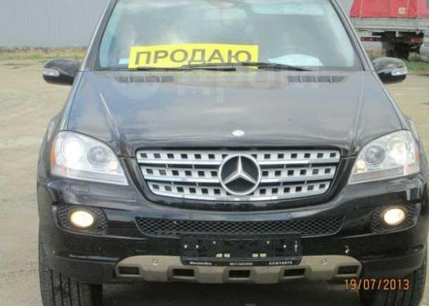 Mercedes-Benz M-Class, 2008 год, 1 300 000 руб.