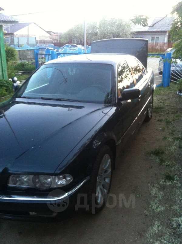 BMW 7-Series, 1995 год, 320 000 руб.