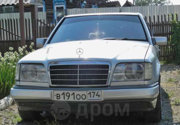 Mercedes-Benz E-Class, 1993 год, 225 000 руб.
